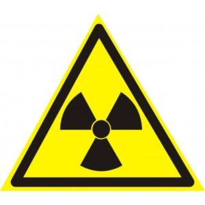 opasno-radioaktivnie-veschestva