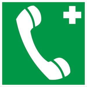telefon-svjazi-s-medicinskim-punktom-skoroy-medicinskoy-pomosch-yu