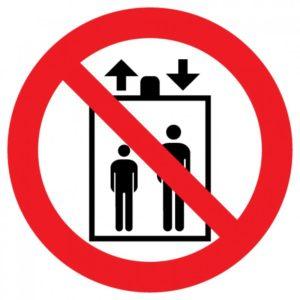 zapreschaetsa-polzovatsa-liftom